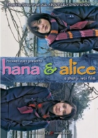 [Hana and Alice] Forever